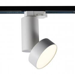 Futura White M 4000K  TL73022/12W 4000K WH - lampa Italux