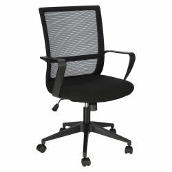 Fotel biurowy Coude czarny - Simplet